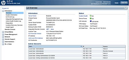 HP ProLiant BL460c Gen8 Blade Server - Figure 1
